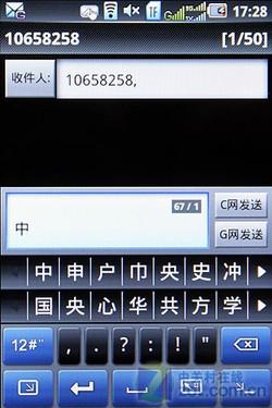 海信EG968评测