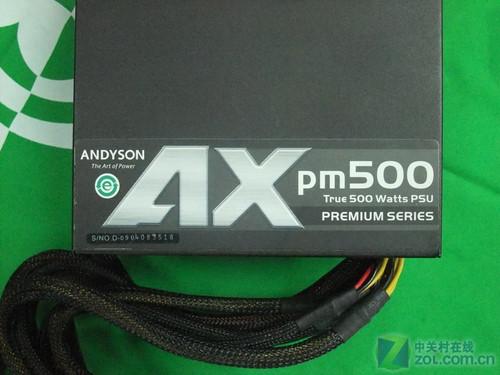 送浪琴音箱 AX pm500电源售价699元