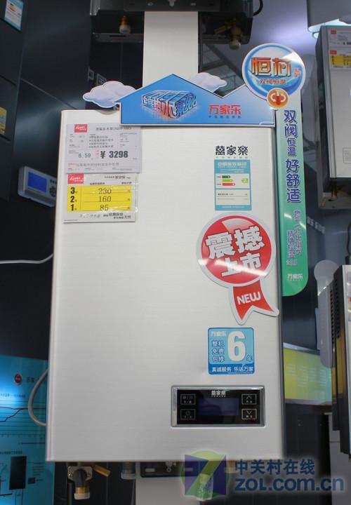 家乐jsq20-10e3燃气热水器