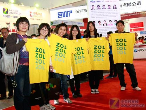 太疯狂了!通信展ZOL展台第二天精彩花絮