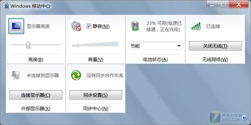 投影机连接笔记本 软硬件应用全解析
