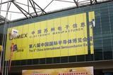 开幕式前一天,工人正在布置主展馆——苏州国际博览中心。
