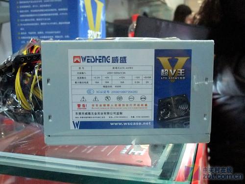 威盛超V王 400WS