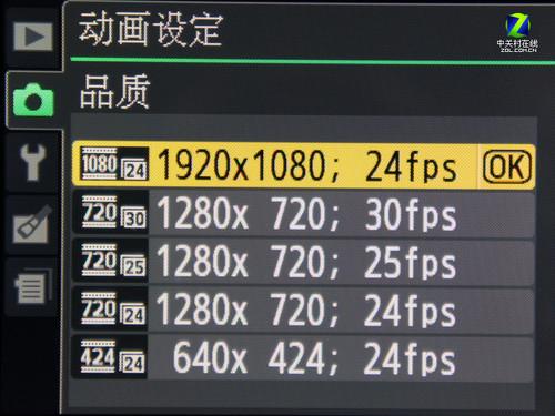 Зарядное устройство батареи магазин Nikon/Nikon D3100 машина...