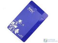 朗科K902 USB3.0移动硬盘评测