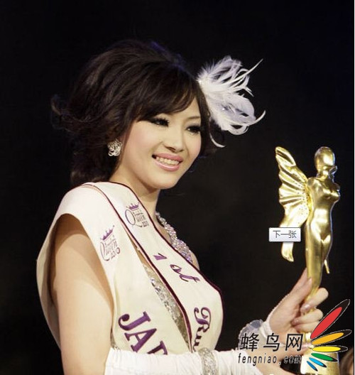 国际变性人选美大赛韩国小姐折桂