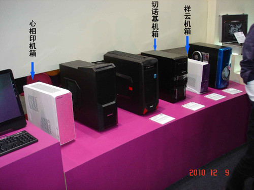 佑泽红棉奖机箱参展广州国际设计周