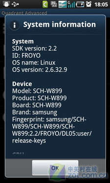 双SuperAMOLED+Android2.2 三星W899评测