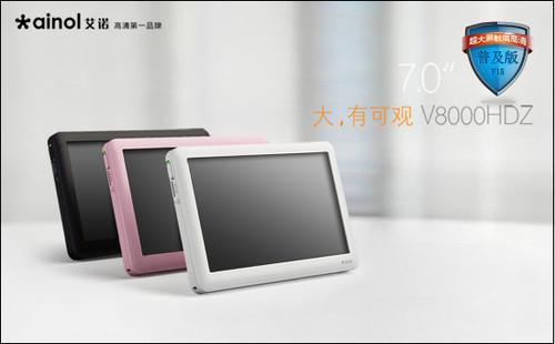 """2010压轴""""大""""戏 艾诺7英寸超大屏幕系列上市"""