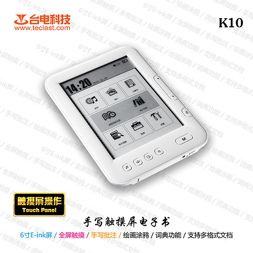 仅售999!台电K10手写电子书定价曝光