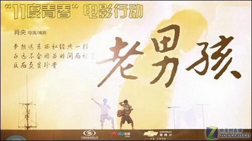 2010年十大热点人物VS十款最神似的游戏 -最怀旧 筷子兄弟 VS 仙剑