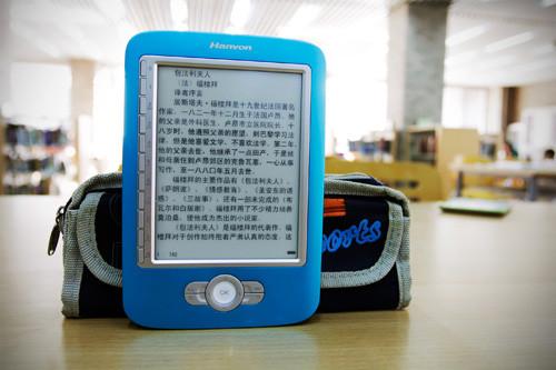 汉王稳居2010年电子书品牌网络关注度第一