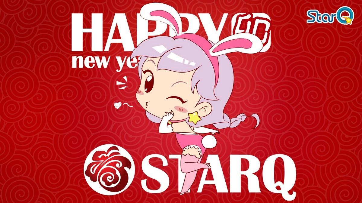【高清图】 贺新年喽!哈宝米露可爱壁纸网络首发图3