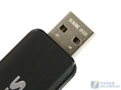 SSK飚王8GB优盘评测