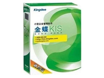 金蝶 KIS V2.0商贸零售版(10站点)