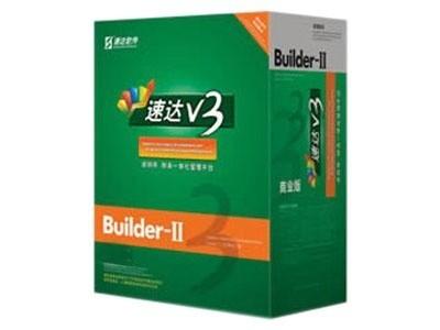 速达 V3企业管理工业版