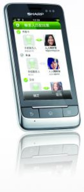 夏普智能手机DX01、DX02让沟通更轻松