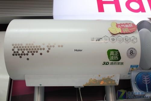 高效聚能环 海尔3d速热电热水器热卖