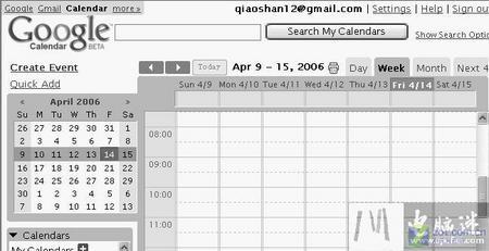 事情再多也不忘— Google Calendar