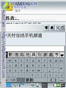 有英文、数字、拼音和笔划四种输入方式,利用键盘左下方的四个按钮
