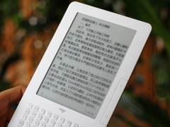 全键盘+超薄 爱国者EB800A现售959元