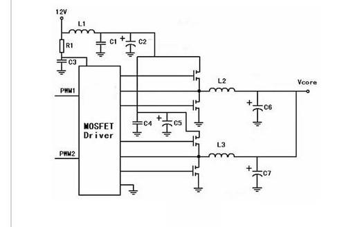 目前主板都是由电容+电感+mos管组成一个独立的单相供电电路