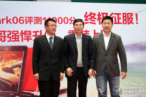SnB平台配强悍独显 海尔新7哥北京上市