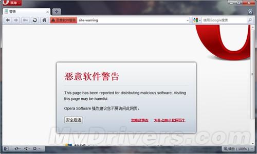 IE9强势存在招人眼红 遭恶意网站歧视