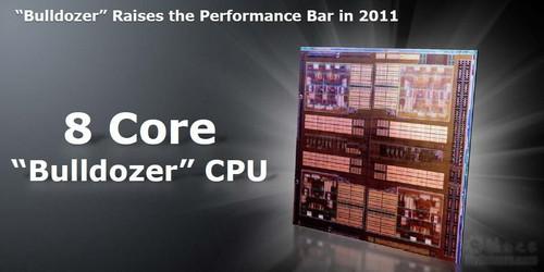 轰鸣声渐渐接近 AMD推土机亮相前探秘
