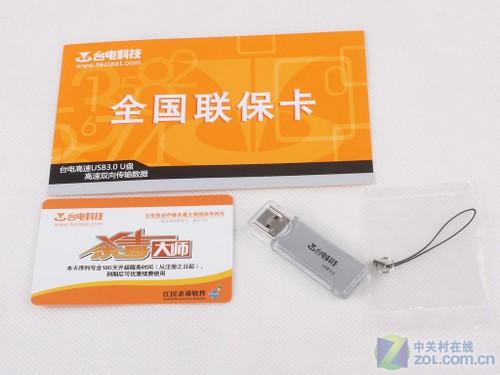 台电 64GB USB3.0优盘测试