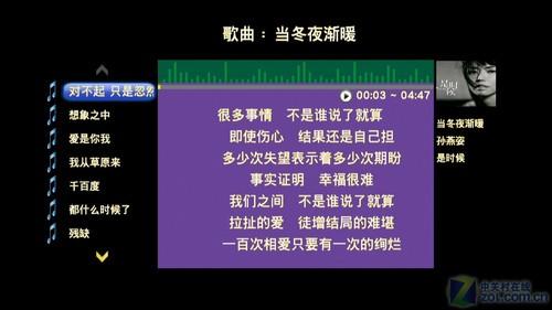 化繁为简 天敏DMP460高清播放机测试