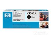 HP C9700A办公耗材专营 签约VIP经销商全国货到付款,带票含税,免运费,送豪礼!