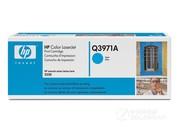 HP Q3971A办公耗材专营 签约VIP经销商全国货到付款,带票含税,免运费,送豪礼!