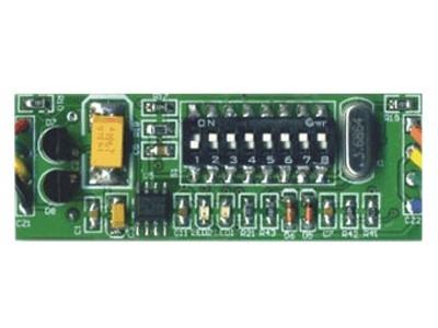 艾礼安 AL-7480-2A 双防区扩展模块