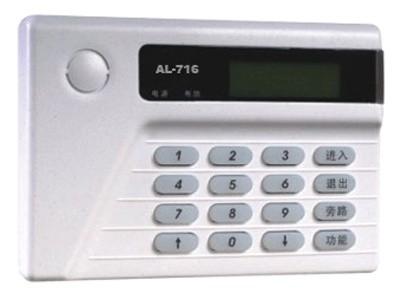 艾礼安 AL-716  中文LCD总线编程键盘(与7416V2.0配套使用)