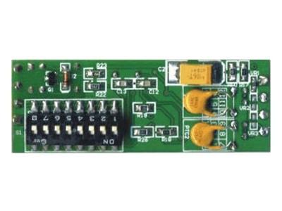 艾礼安 AL-7480-1C 单防区带报警输出扩展模块