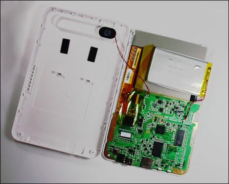 豪华CPU+二代EINK屏幕 现代HYV-E680拆机评测