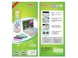 宜客莱KB-EL001G(幻彩抗菌笔记本键盘保护膜)翠绿