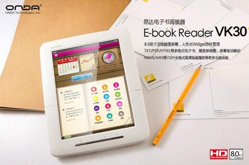 昂达电子书降价 最低仅399元降幅达20%