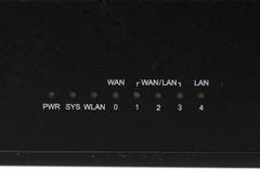 智能网络管理 TOTOLINK M985W路由评测