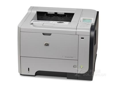 HP P3015dn惠普专营店(北京华诚办公(送货上门)*行货,先验货后付款,*货到付款,正规机打*,*包邮。