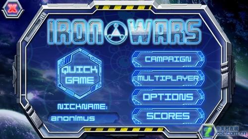 游戏主界面图片