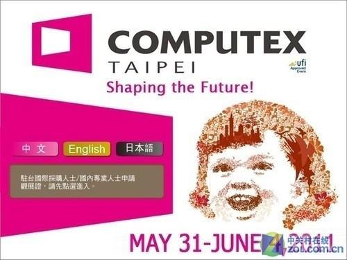 Computex大展 记录着DIY的传奇历史(未完成)