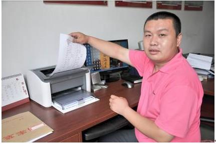 佳能激光打印机提速城市社区高效办公