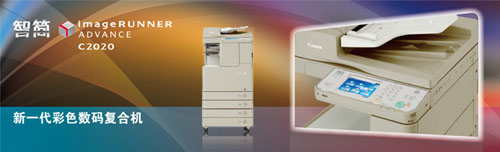 大连西岗区教育局彩色复印设备采购案例