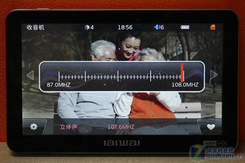 超强CMMB信号1080P直播 爱华H837评测