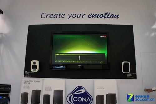 KOBA2011:英国玛田专业工程音箱展示