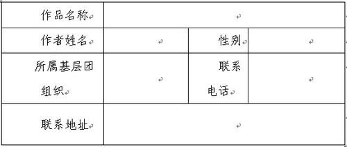 """""""文明随手拍""""――""""百诺杯""""中山青年摄影大赛"""