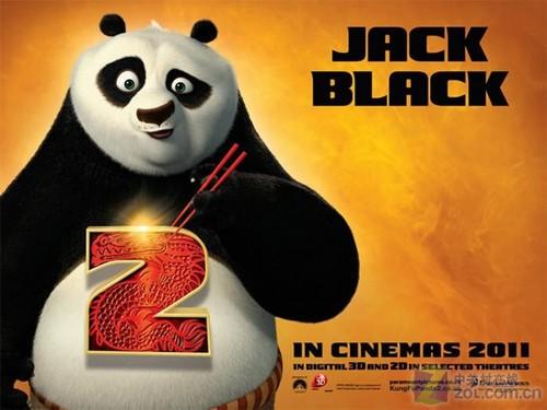 """尽享""""功夫熊猫2"""" 红号ex 3d影院体验"""
