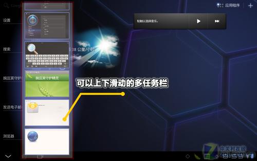 华硕EeePad TF101
